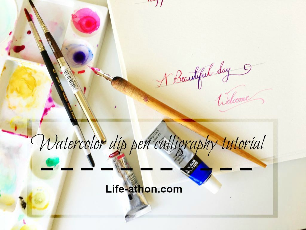 watercolor dip pen calligraphy